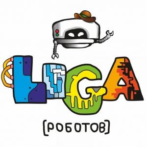Зачем «Лига роботов» в Самаре?